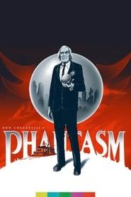 תעתועים / Phantasm לצפייה ישירה
