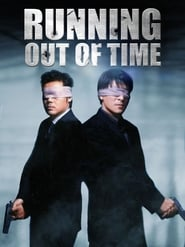 Poster for Running Out of Time