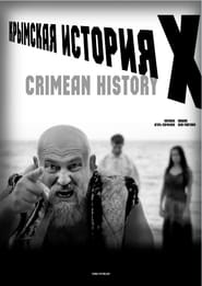 Poster Crimean History X 2018
