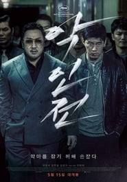 恶人传.The Gangster, The Cop, The Devil.2019