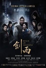 Reign of Assassins (2010)
