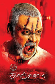 Kanchana 3 Kaali Ka Karishma 2019 South Movie Hindi Dubbed Zee5 WebRip 400mb 480p 1.2GB 720p 2.5GB 1080p