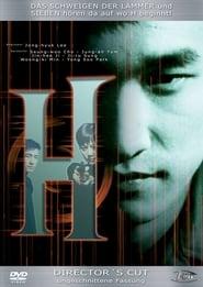 H - Vertraue dem Bösen 2002
