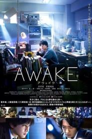 Watch Awake (2020)