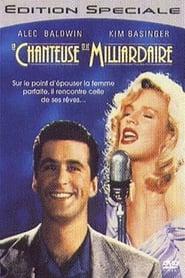 La Chanteuse et le milliardaire