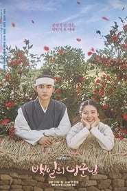 100 Days My Prince Episode 13