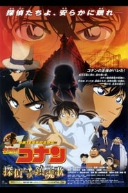 Detective Conan Movie 10: Requiem of the Detectives (2006) BluRay 480p, 720p