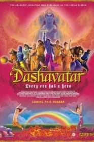 Dashavatar (2008)