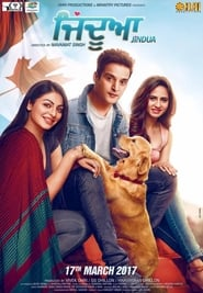 Jindua (2017) Punjabi Full Movie  HD Print Free Download Watch Online