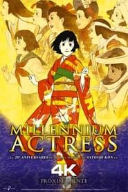 Millennium Actress en cartelera
