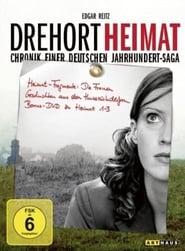 Heimat-Fragmente: Die Frauen 2006