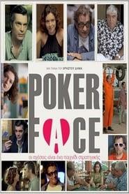 Poker Face (2012)
