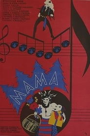 Mama (1976)