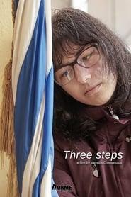Τρία βήματα