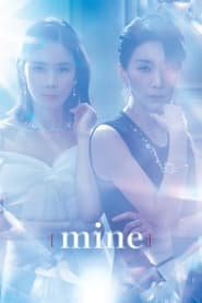 Mine Season 1 Episode 13