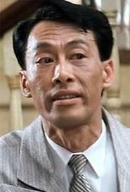 Wong Shu-Tong