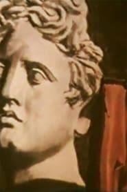 مشاهدة فيلم The Pleasures of the Capital 1976 مترجم أون لاين بجودة عالية