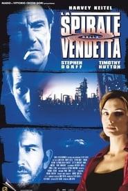 La Spirale della Vendetta 1997