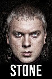 مشاهدة فيلم Stone 2012 مترجم أون لاين بجودة عالية