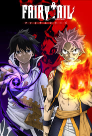 Fairy Tail en streaming