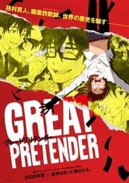 Great Pretender: Season 1