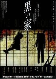 The Black House (1999) Cda Online Zalukaj Lektor Pl