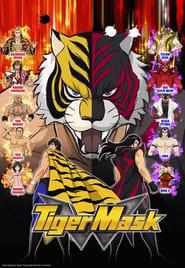 Tiger Mask W: Temporada 1