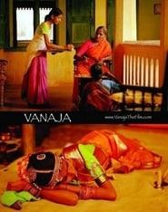 Poster del film Vanaja