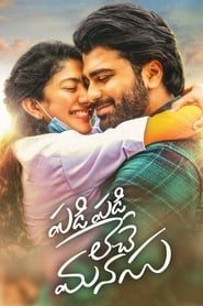 Padi Padi Leche Manasu (2018) Hindi Dubbbed WEB-DL 200MB – 480p, 720p & 1080p | GDRive