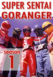 Super Sentai - Season 1 Episode 1 : The Crimson Sun! The Invincible Gorangers