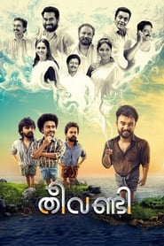 Theevandi (2018) Malayalam Full Movie Watch Online Free
