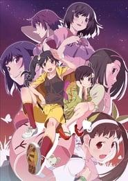 Monogatari: Season 2
