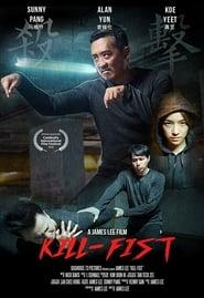 Kill-Fist