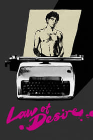 Law of Desire – Ο Νόμος του Πόθου