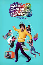 Yenda Thalaiyila Yenna Vekkala (2018) Tamil Full Movie Watch Online Free