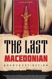 The Last Macedonian