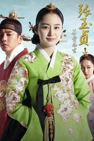 Poster Jang Ok Jung, Living by Love 2013