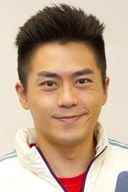 Sammuel Leung