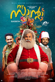 My Santa (2019) Malayalam Full Movie Watch Online