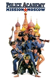 Poster Police Academy: Mission to Moscow 1994