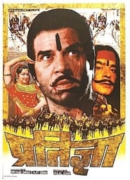 Pratiggya 1975 Hindi Movie Sony WebRip 400mb 480p 1.2GB 720p 3GB 1080p