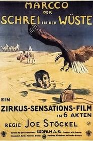 Marcco unter Gauklern und Bestien 1924