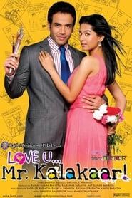 Love U Mr Kalakaar! 2011