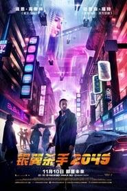 银翼杀手2049.Blade Runner 2049.2017