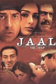 Jaal: The Trap (2003) Hindi Movie