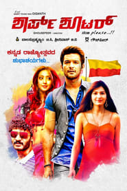 Sharp Shooter 2015 WebRip South Movie Hindi Dubbed 300mb 480p 900mb 720p 3GB 1080p