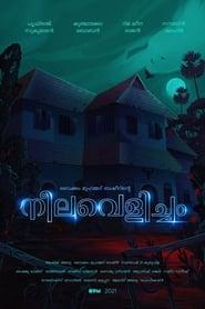 Neelavelicham (2021) Malayalam