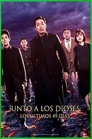 Singwa hamkke: Ingwa yeon 1080p Latino Por Mega