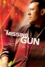 The Missing Gun / Xun qiang (2002) online ελληνικοί υπότιτλοι