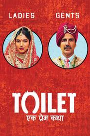 Toilet Ek Prem Katha 2017 Hindi Pre DVDRip